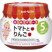 キユーピーベビーフード トマトとりんご 5ヵ月頃から 70g 瓶詰