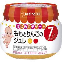キユーピーベビーフード ももとりんごのジュレ 7ヵ月頃から 70g 瓶詰