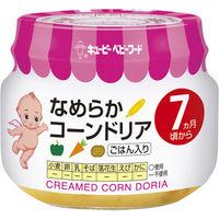 キユーピーベビーフード なめらかコーンドリア 7ヵ月頃から 70g 瓶詰