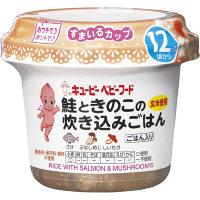 キユーピー 鮭ときのこの炊き込みごはん