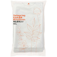 アスクル 乳白半透明ゴミ袋 低密度再生原料入 45L 1パック(100枚入)