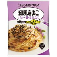 キユーピー あえるパスタソース 和風きのこ バター醤油仕立て 1袋