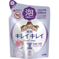 ライオン キレイキレイ 薬用泡ハンドソープ フローラルソープの香り 詰替200ml 1個【泡タイプ】