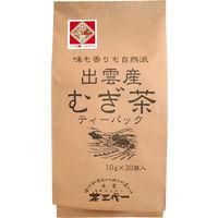 茶三代一 出雲産麦茶ティーバッグ 1袋(30バッグ入)