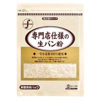 フライスター 専門店仕様の生パン粉 100g 1袋