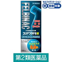 【第2類医薬品】コリアフタFB液 100ml 東和製薬★控除★