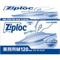 業務用ジップロック フリーザーバッグ お徳用 M 1箱(120枚入) 旭化成ホームプロダクツ