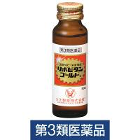 【第3類医薬品】リポビタンゴールドX 50ml 大正製薬