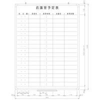日商 樹脂枠ホワイトボード 1200×900 会議室予約表 RC-12-022 (直送品)