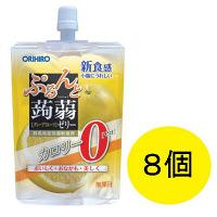 ぷるんと蒟蒻ゼリー スタンド GF味8個