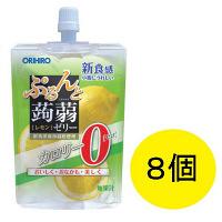 ぷるんと蒟蒻ゼリースタンド レモン味8個