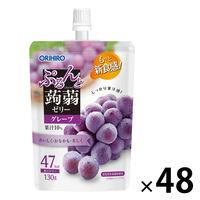 ぷるんと蒟蒻ゼリー スタンディング グレープ味 1ケース(48個) オリヒロ 栄養補助ゼリー