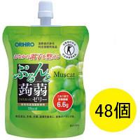特保ぷるんと蒟蒻ゼリーマスカット味48個