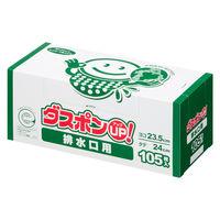 白元アース ダスポンUP! 排水口用 1箱(105枚入)