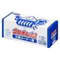 白元アース ダスポンUP! 三角コーナー用 1箱(105枚入)