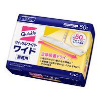 花王 クイックルワイパー業務用ドライシート 1パック(50枚入)