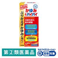 【指定第2類医薬品】メンターム ペンソールSP 55ml 近江兄弟社