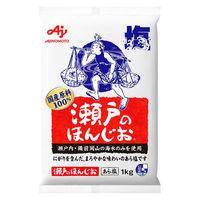 味の素  瀬戸のほんじお 1kg袋