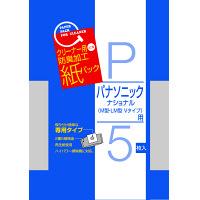 サンテックオプト クリーナー紙パックパナソニック用 SK-05P 1袋(5枚入)