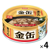 金缶ミニ キャットフード まぐろ 70g 1セット(4個) アイシア