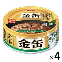 金缶ミニ キャットフード かつお 70g 1セット(4個) アイシア