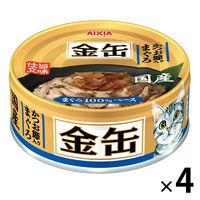 金缶ミニ キャットフード かつお節入りまぐろ 70g 1セット(4個) アイシア