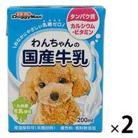 DoggyMan(ドギーマン) ドッグフード わんちゃんの国産牛乳 200ml 1セット(2個)