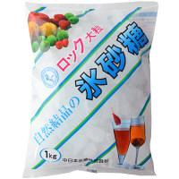氷砂糖 ロック大粒 1kg