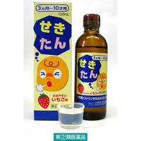 【指定第2類医薬品】小児用ヒストミンせき止めシロップS 120ml 小林薬品工業