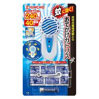 おでかけカトリス 携帯用電池式蚊取り 40日用 スリムタイプ ブルーセット 1セット(器具1個+カートリッジ1個) 大日本除虫菊