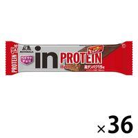 ウイダーinバー プロテイン ベイクドチョコ 1セット(36本入) 森永製菓  栄養補助食品