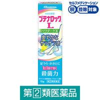 ブテナロックLパウダーゲル 15g 久光製薬★控除★