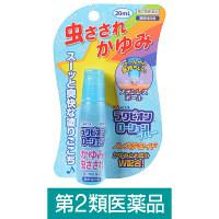 【第2類医薬品】ラクピオンローション(ブルー) 20ml ラクール薬品販売
