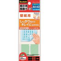 スコッチ 掲示用両面テープ キレイにはがせる 壁紙用 Sサイズ 1パック(20片入) スリーエム 8602S
