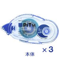トンボ鉛筆 テープのり ピットテープM 本体 のり幅8.4mm HCB-241PR PN-MS8.4 1パック(3個入)
