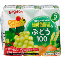 【5ヵ月頃から】ピジョン 緑黄色野菜&ぶどう100 1セット(4パック:125ml×12本)