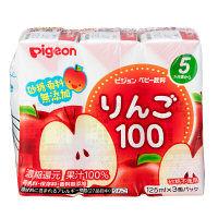 りんご100 125ml×12P