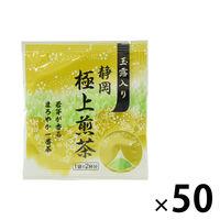 玉露入り静岡極上煎茶TB(50バッグ入)