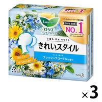 パンティライナー 香り付き 羽なし 14cm ロリエ きれいスタイル 1セット(72枚×3個) フレッシュフローラルの香り 花王