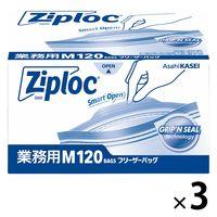 業務用ジップロック フリーザーバッグ お徳用 M 1セット(360枚:120枚入×3箱) 旭化成ホームプロダクツ