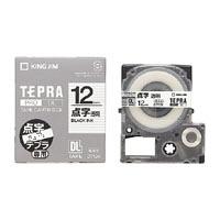 キングジム テプラ PROテープ 点字 12mm 透明ラベル(黒文字) 1個 DT12K