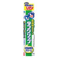 タフグリップクリーム 入れ歯安定剤(総入れ歯・部分入れ歯) 無添加  75g 小林製薬