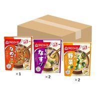 インスタント うちのおみそ汁5種アソートセット 1箱(25食入) アマノフーズ