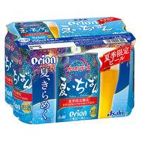 ビール オリオン(ORION) 夏いちばん 350ml 1パック(6本入) アサヒビール