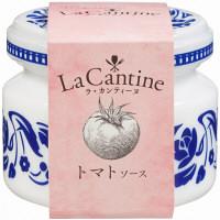 ラ・カンティーヌ トマトソース 50g