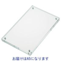 アクリル製 マグネットカードフレーム(カード立て) A5 1個 スマイル