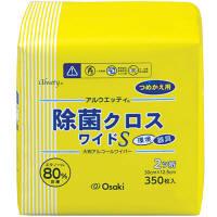 オオサキメディカル アルウェッティ除菌クロスワイドS 詰替用 72128 1袋(350枚入)