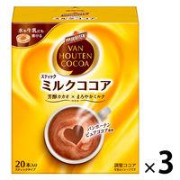 片岡物産 バンホーテン ザ・ココア ミルクココア 1セット(60本:20本入×3箱)