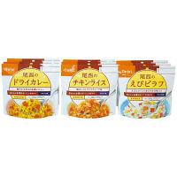 尾西食品 アルファ米 洋風セット TS-ON-YS 1箱(9食入)