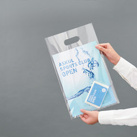 OPPアームバッグ 透明 A4 1袋(100枚入) 今村紙工